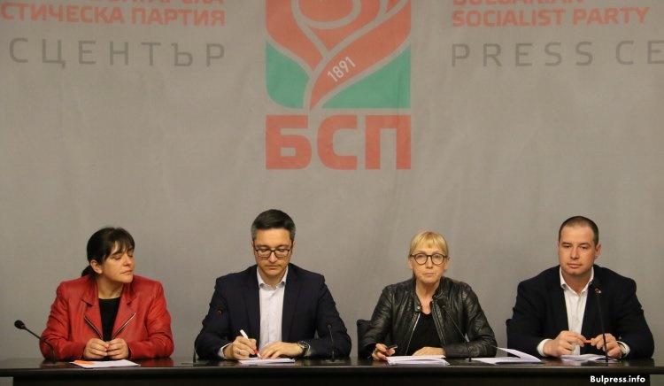 Елена Йончева: Не само оставка на Цветан Цветанов, но и да напусне политиката