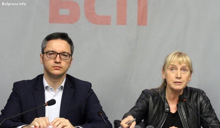 Елена Йончева: Обществената поръчка за изграждане на бежански центрове да бъде отменена Мар 24, 2019