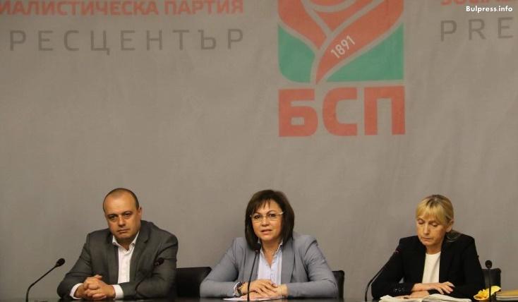 Елена Йончева: Турска фирма ли ще вземе Летище София?