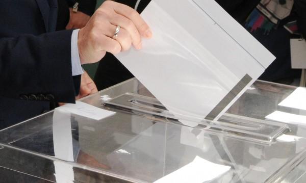 Общ фронт за честни избори