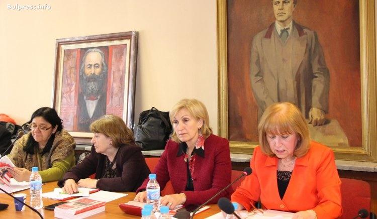 Катя Николова: Обединението на жените социалистки ще се включи много активно в предизборните кампании
