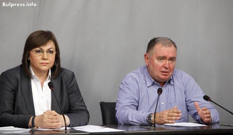 Проф. Михайлов: Предлагаме 1308 лв. заплата за бакалавър и 2600 лв. за магистър в здравеопазването