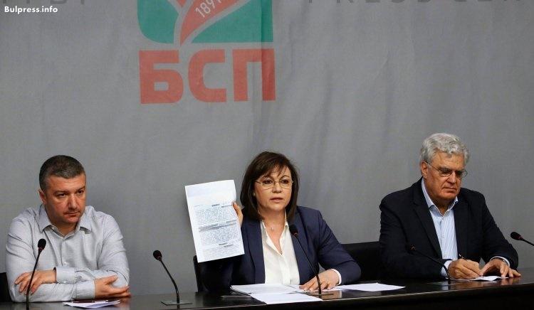 Корнелия Нинова: Има управление на хаоса във всички системи в държавата
