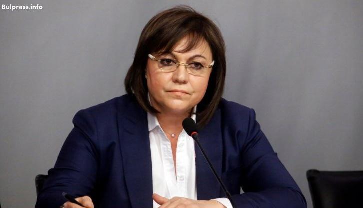 Нинова: Докладът на ЕК за България е най-тежкият удар, който е нанасяла Европа върху българското правителство