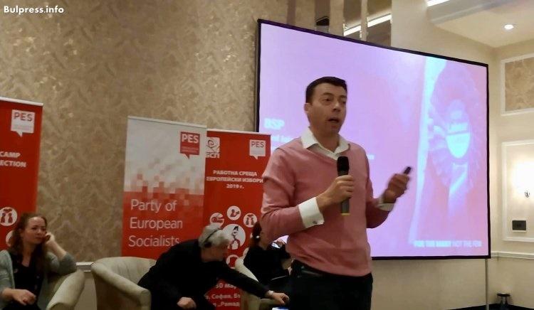 Йън Макникъл към БСП: Да върнем хората в политиката