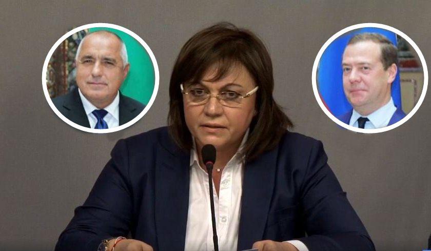 Корнелия Нинова: Бойко Борисов претърпя развитие