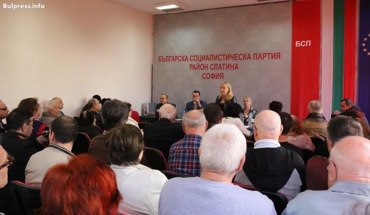 Елена Йончева: Ние се борим за справедливост, по-добър живот и срещу двойните стандарти