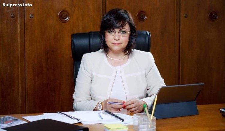 Корнелия Нинова: Оттук нататък отговорността за резултатите е на Националния съвет на БСП