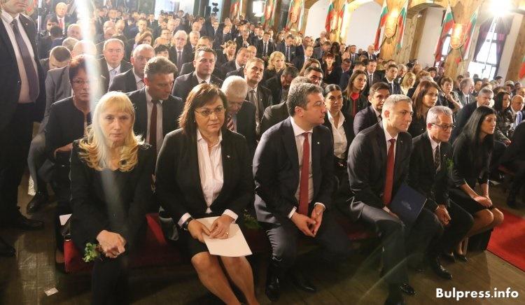 Корнелия Нинова: Да върнем силата на Конституцията чрез нейното изпълнение