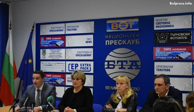 Елена Йончева: Ако Борисов има достойнство, трябва да подаде оставка