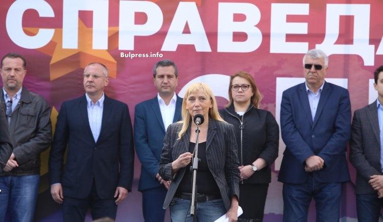 Елена Йончева: Да отвоюваме своето достойно място в Европа