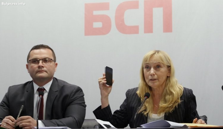 """Йончева: Предоставяме на Специализираната прокуратура оригиналния запис по аферата """"Ало, Банов съм"""""""