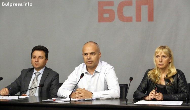 Георги Свиленски: Правителството ще подари националното ни богатството – летището, на чужда държава