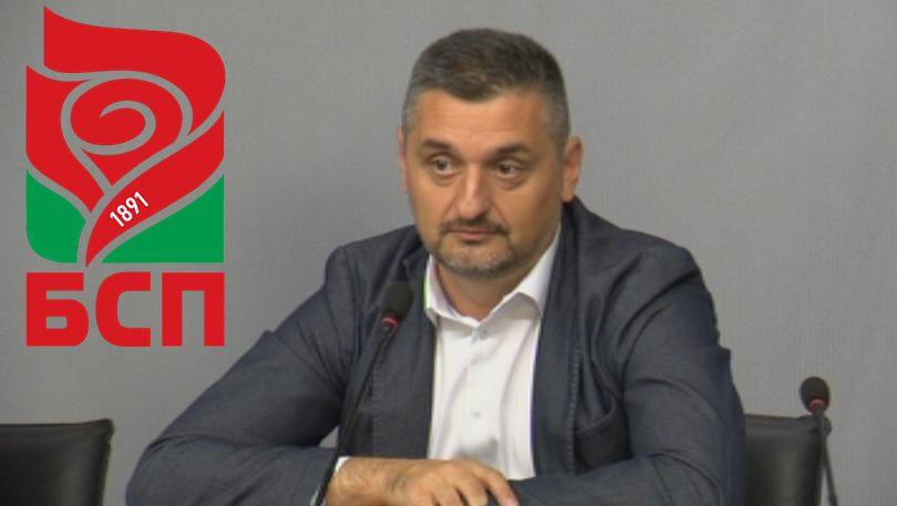 Кирил Добрев : ГЕРБ и ДПС ще управляват изборния процес