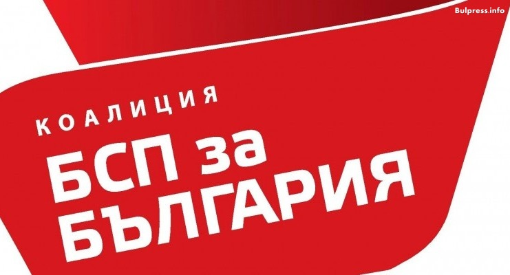 """Аглика Виденова: Марката """"Коалиция за България"""" е на БСП"""