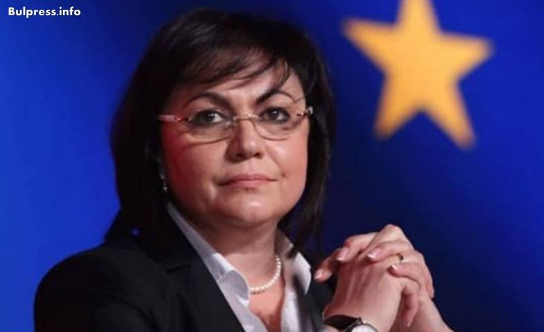 Нинова към Борисов: Коя държавна институция реши България да гласува против Лаура Кьовеши?