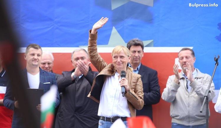 Елена Йончева: Дойде време България да поведе своята битка за справедливост, достойнство и свобода