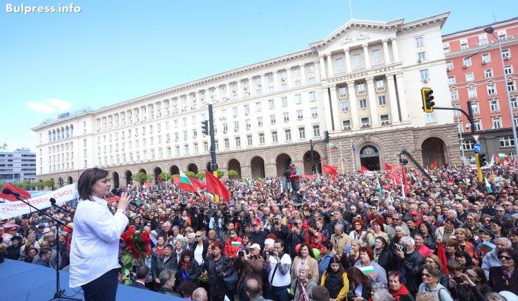 Корнелия Нинова към 25 хиляди на 1 май: Покажете силата си на 26-ти май и гласувайте за справедливост сега