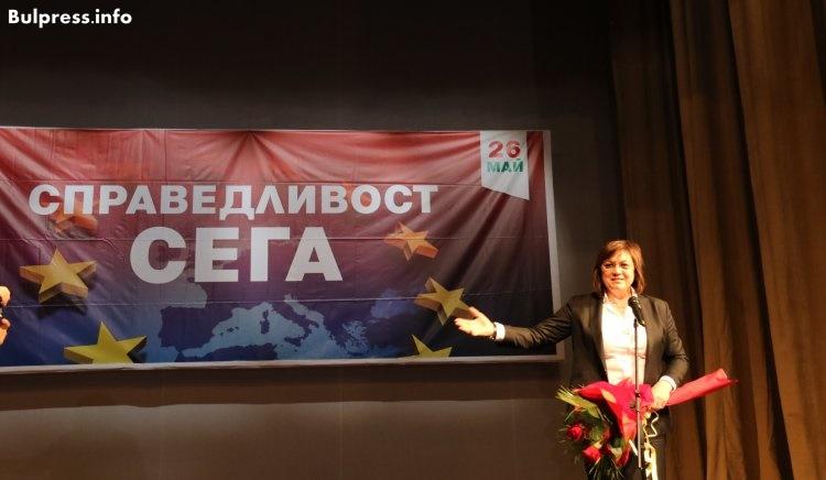 Нинова: Възстановяване на България - започваме от производството