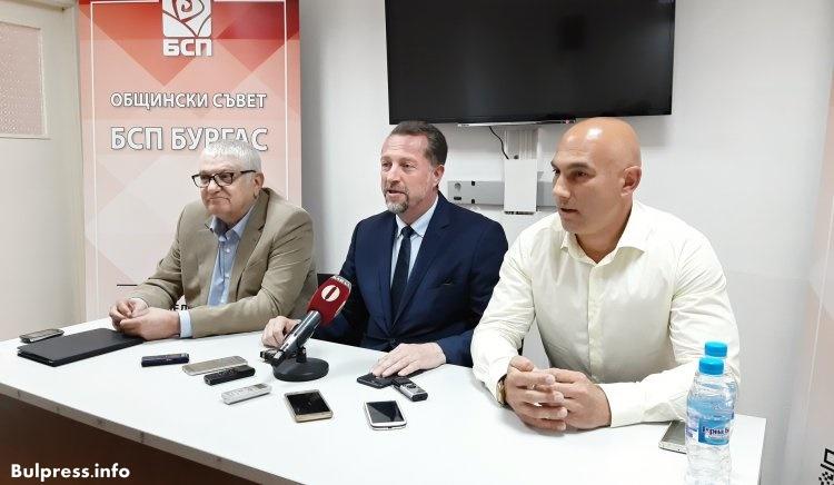 Георги Свиленски: Искаме справедливост и в Европа, и в България!