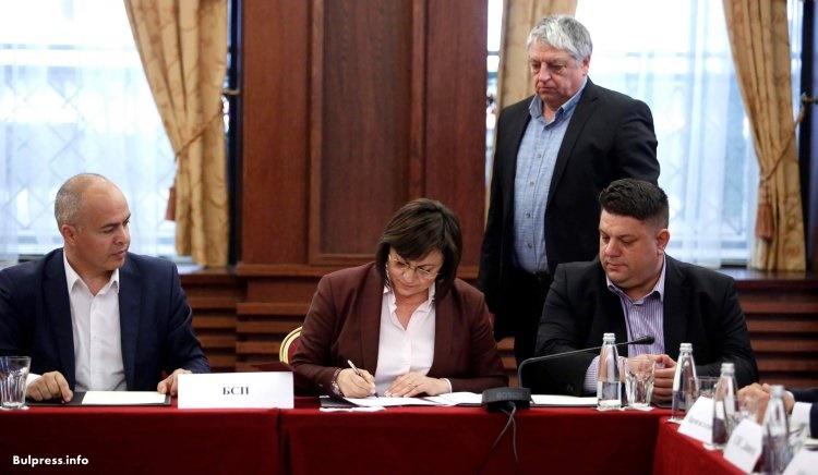 Корнелия Нинова: Върховенството на закона и свободата са надпартиен въпрос