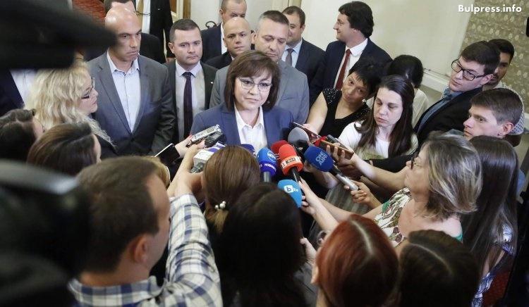 Корнелия Нинова: Ние поемаме инициативата да защитим българските граждани, след като управляващите са безсилни