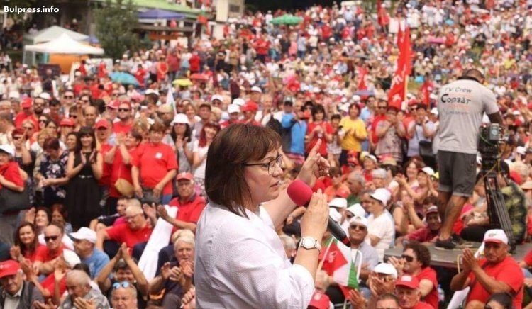 Корнелия Нинова: Благодаря на десетките хиляди социалисти и симпатизанти, които вчера дойдоха на Бузлуджа