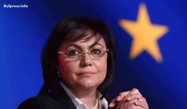 Корнелия Нинова във Фейсбук : Кьовеши може да е носител на справедливост за европейските граждани
