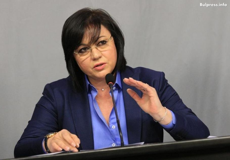 Корнелия Нинова за скандала с НАП: Управляващите да признаят проблема и да се набележат конкретни мерки