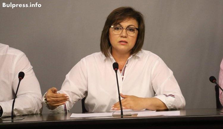Корнелия Нинова: Знаем какво трябва да се направи за справяне с АЧС