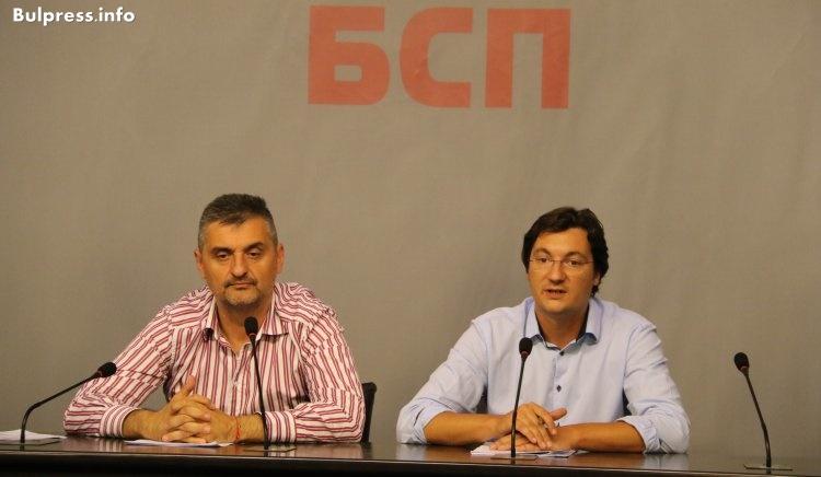 Крум Зарков: Според институциите Ковачки няма нищо общо с енергетиката, а Жирардели е собственик на Банско