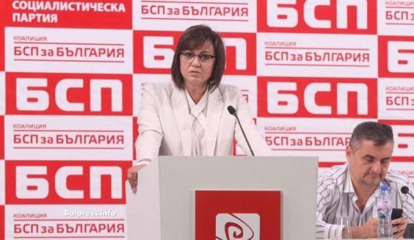 Нинова: Ще покажем пълнота и единност на държавна политика и местна кампания, ще излъчим убедителна алтернатива