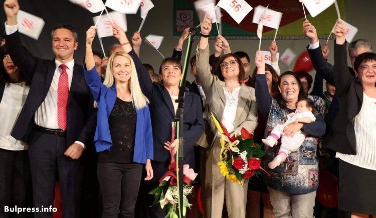 Корнелия Нинова в Ямбол: Опасност от бежанска вълна няма. Борисов ви плаши предизборно