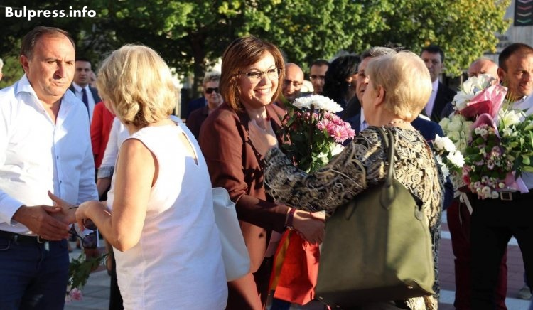 Корнелия Нинова: Можем да върнем достойнството и перспективата на Благоевград