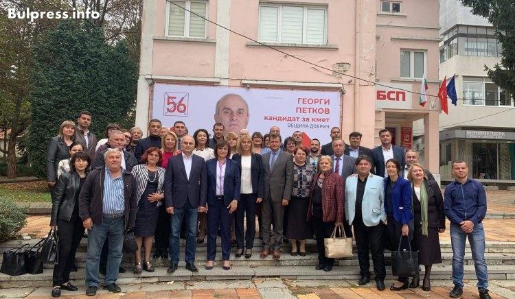 Корнелия Нинова в Добрич: Житницата на България има нужда от преработвателна промишленост
