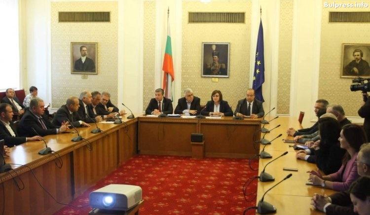 Корнелия Нинова: Алтернативният ни бюджет е заявка за бъдещо управление