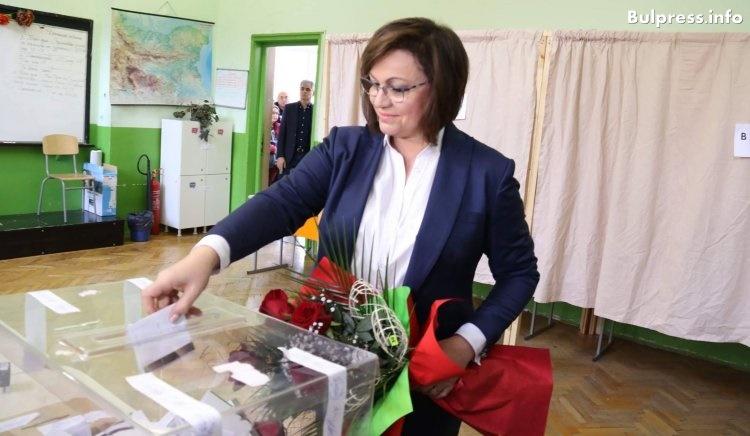 Корнелия Нинова: Гласувайте, не се страхувайте