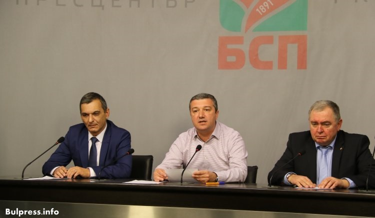 Драгомир Стойнев: БСП ще сезира прокуратурата за източването на Здравната каса