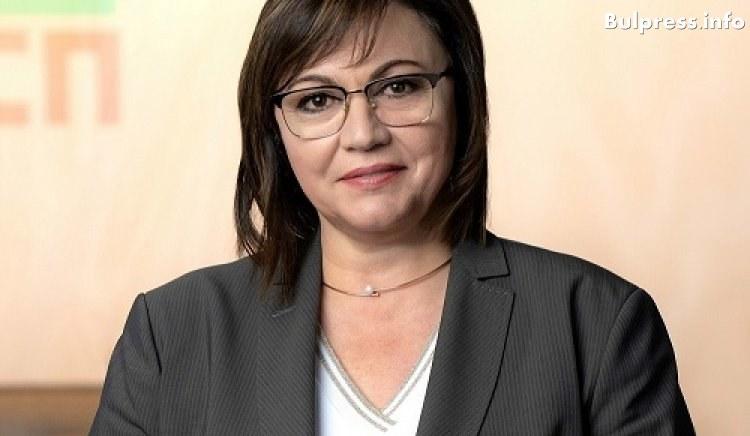 Корнелия Нинова на въпрос защо е водач в Пловдив: Лидерът е там, където е най-трудно