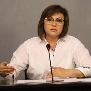 Корнелия Нинова: Имаме право да претендираме за автентични носители на промяната