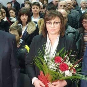 Корнелия Нинова: Преместваме събора от Бузлуджа пред Министерския съвет