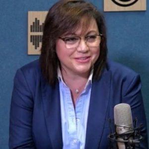 Корнелия Нинова: Скъпи българи, нека бъдем смели хора в мечтите и действията си