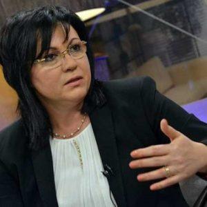 Корнелия Нинова в Русе: БСП е гарант за сигурност и стабилност