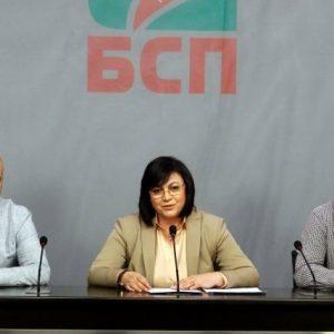 Нинова събира депутати от 7-то Велико народно събрание