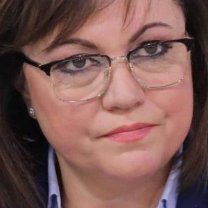 Корнелия Нинова: Политика с грижа за хората, морал и организация – това е пътят за успеха ни на парламентарните избори