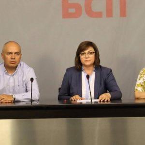 Корнелия Нинова: Днес народът е по улиците и мястото на БСП е при него