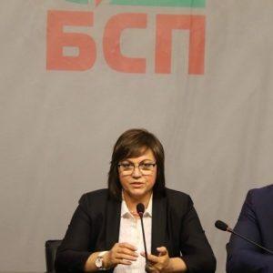Корнелия Нинова: Трябват спешни решения за икономиката и доходите