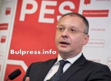 Станишев: ПЕС няма да толерира изнудване от Турция