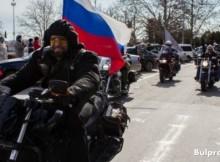 """"""" Нощните вълци """" на Путин нахлуват в България"""