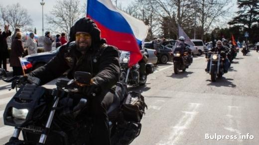 """""""Нощните вълци"""" на Путин нахлуват в България"""